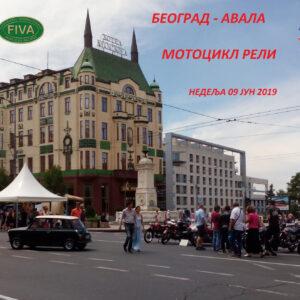 МОТОЦИКЛ РЕЛИ 09 ЈУН 2019